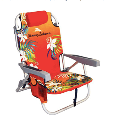 Tommy Bahama 2016 Backpack Cooler Chair